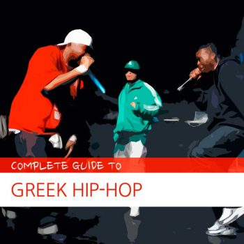greek-hip-hop