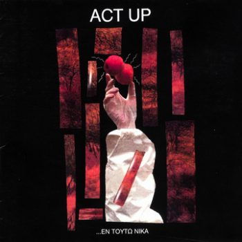 025 Act Up