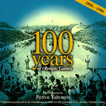 100 Years Of Olympic Games