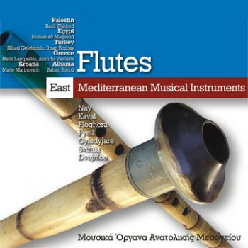 East Mediterranean Musical Instruments