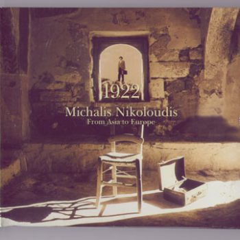Michalis Nikoloudis - 1922 From Asia To Europe