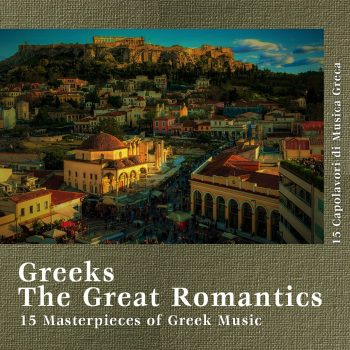 Greeks The Great Romantics