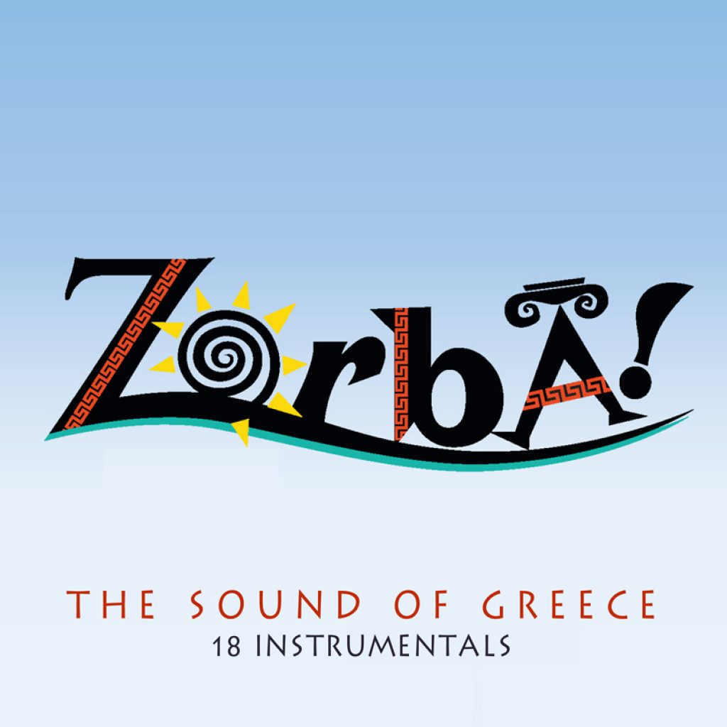 Zorba The Sound of Greece 18 Instrumentals