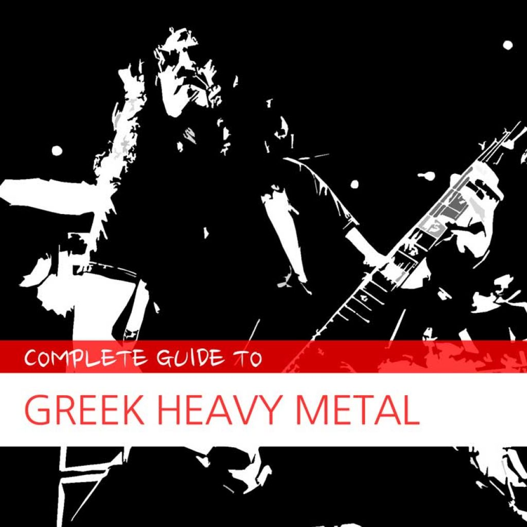 greek heavy metal