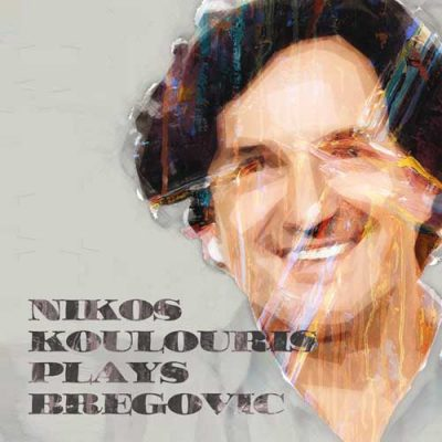 koulouris-bregovic_site