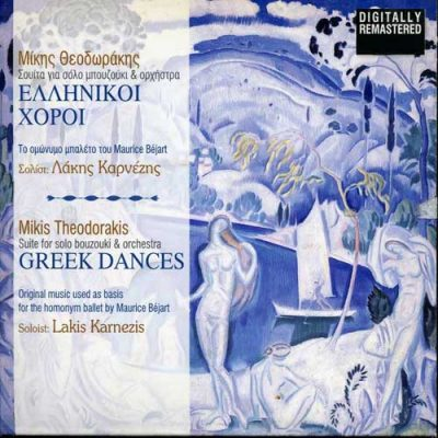 Mikis Theodorakis - Greek Dances ⋆ FM Records