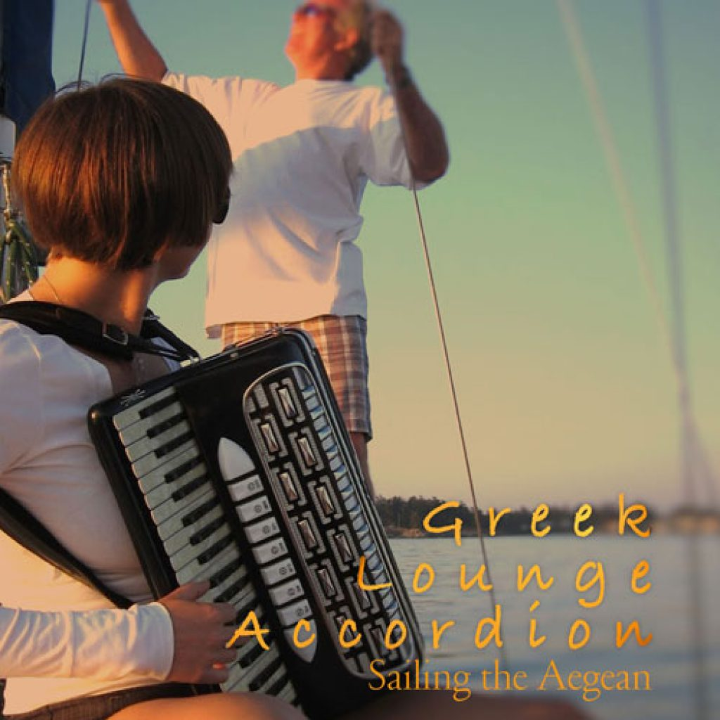 greek lounge accordion site