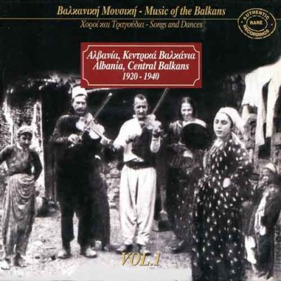 music-of-the-balkans-vol1