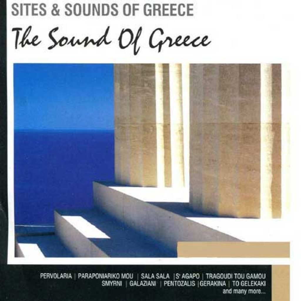 0001 the sound of greece