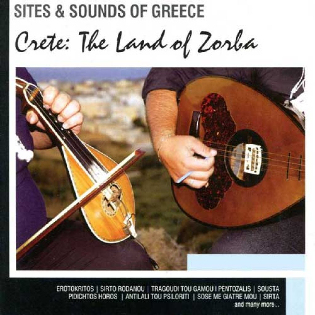 0012 crete the land of zorba
