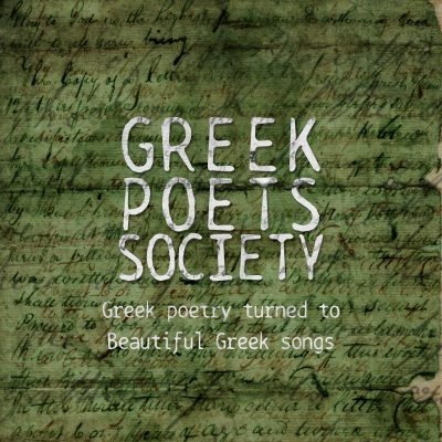 copy-of-greek-poets-society