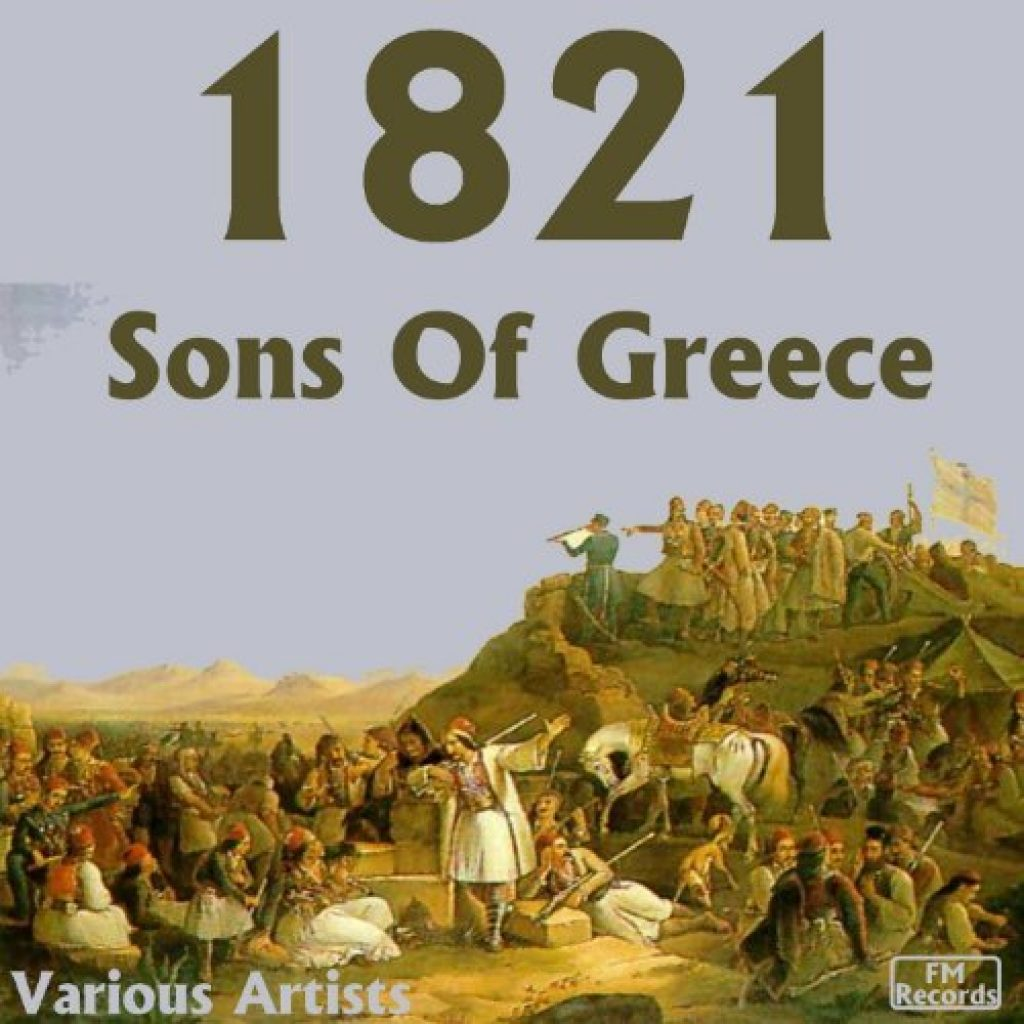 1821sons