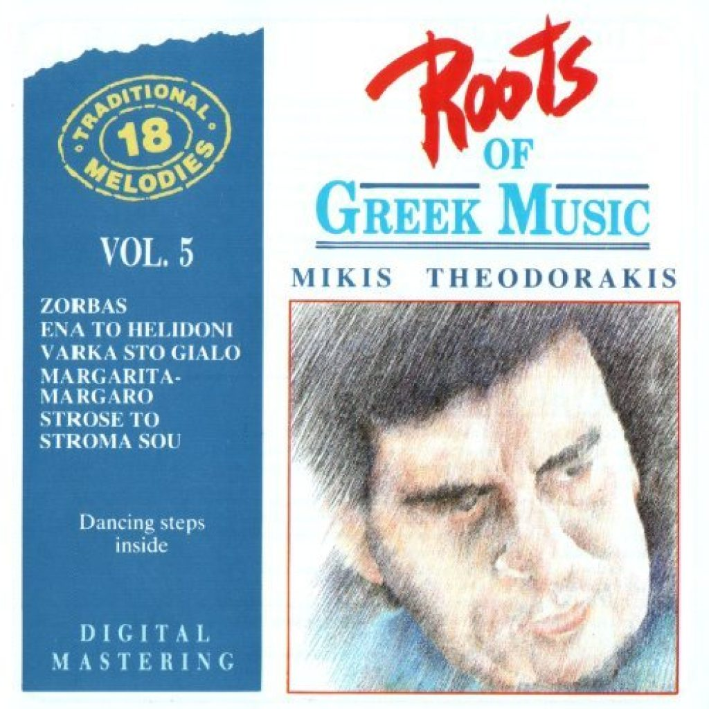 Roots Of Greek Music Vol 5 Mikis Theodorakis