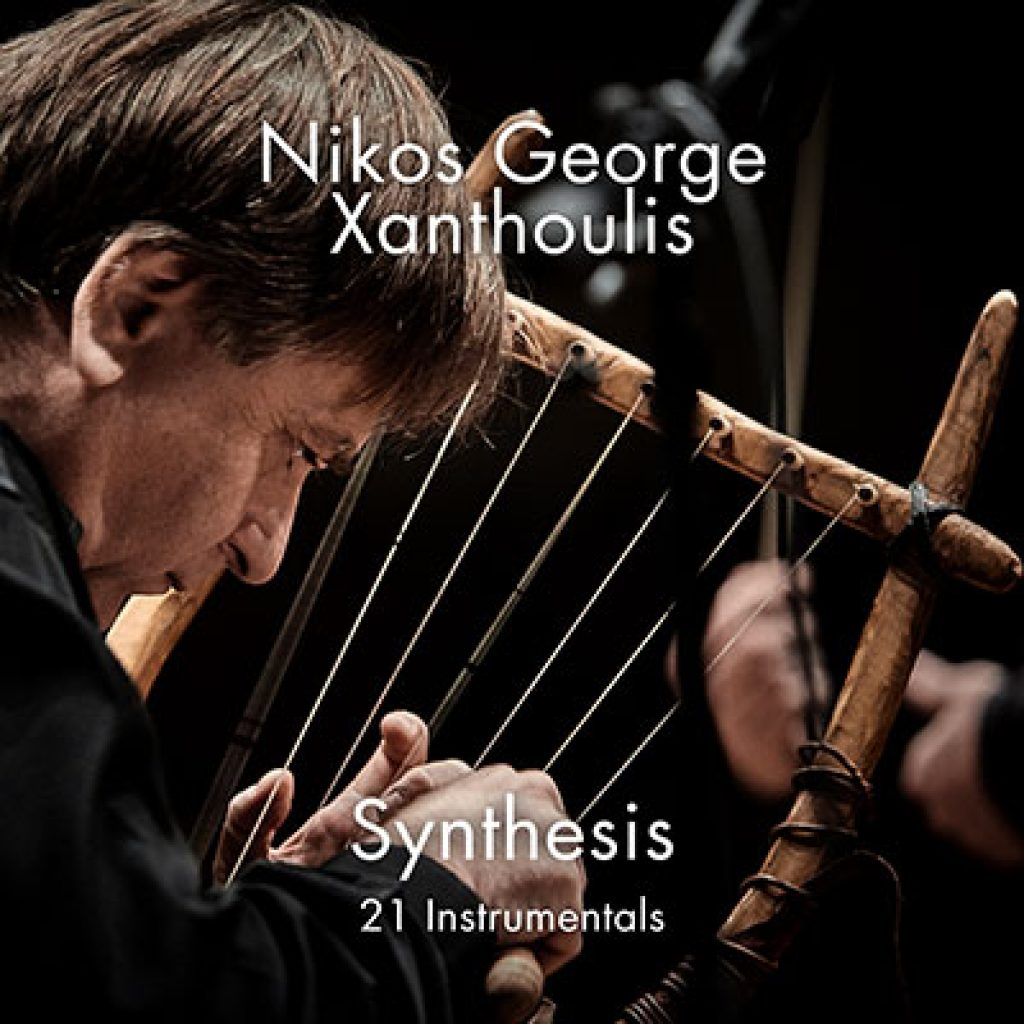 nikos george xanthoulis synthesis