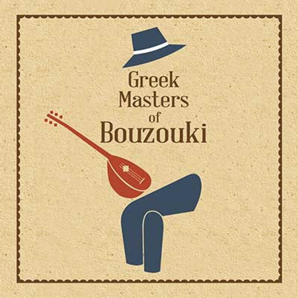 greek masters of bouzouki 1