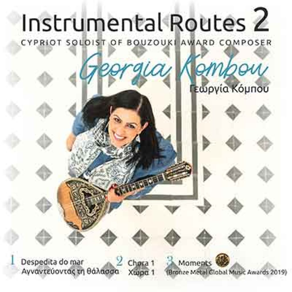 Instrumental music ⋆ FM Records