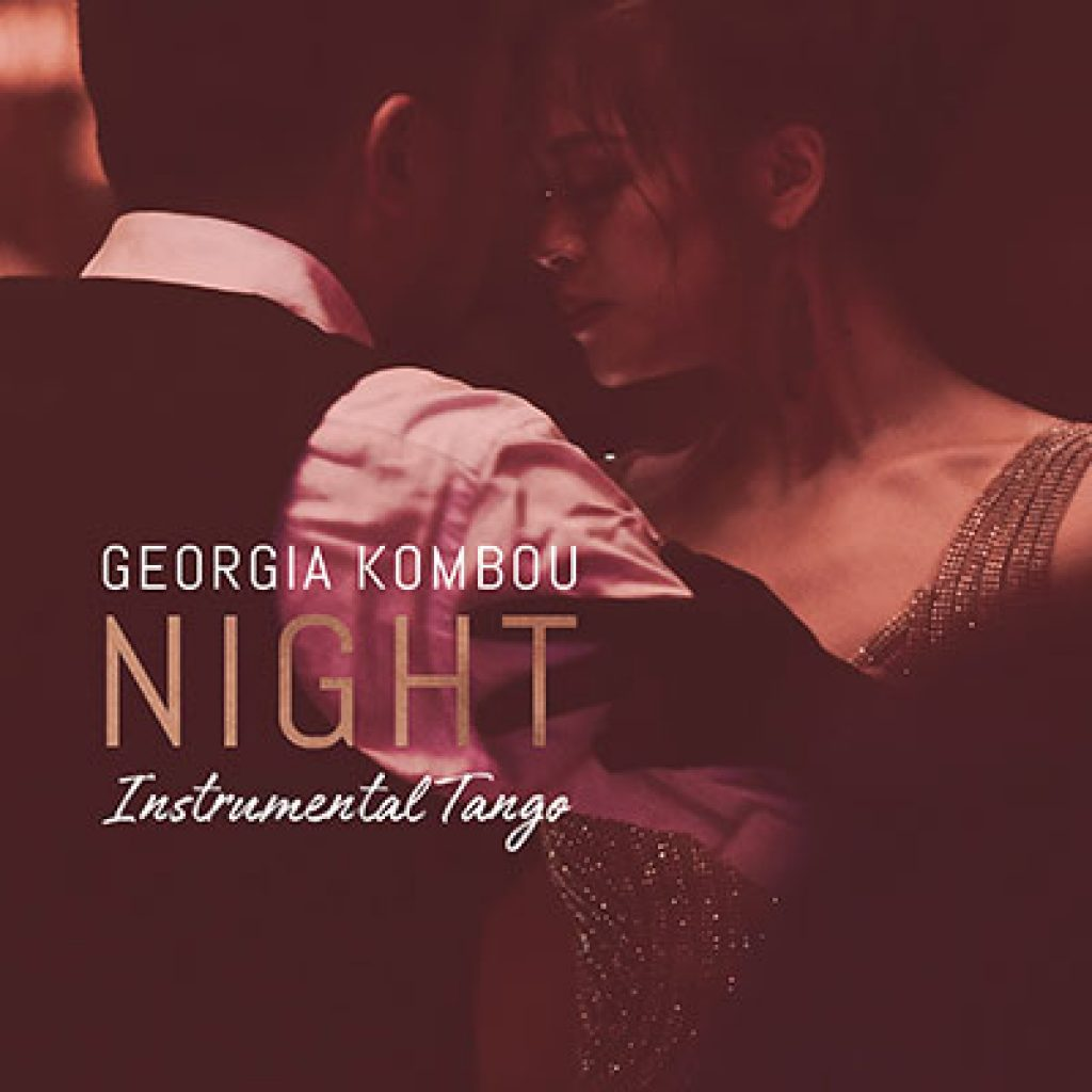 kombou night sp