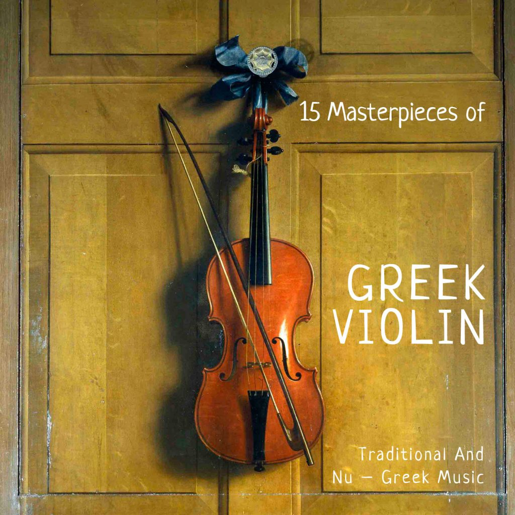 15 Masterpieces of Greek Violin