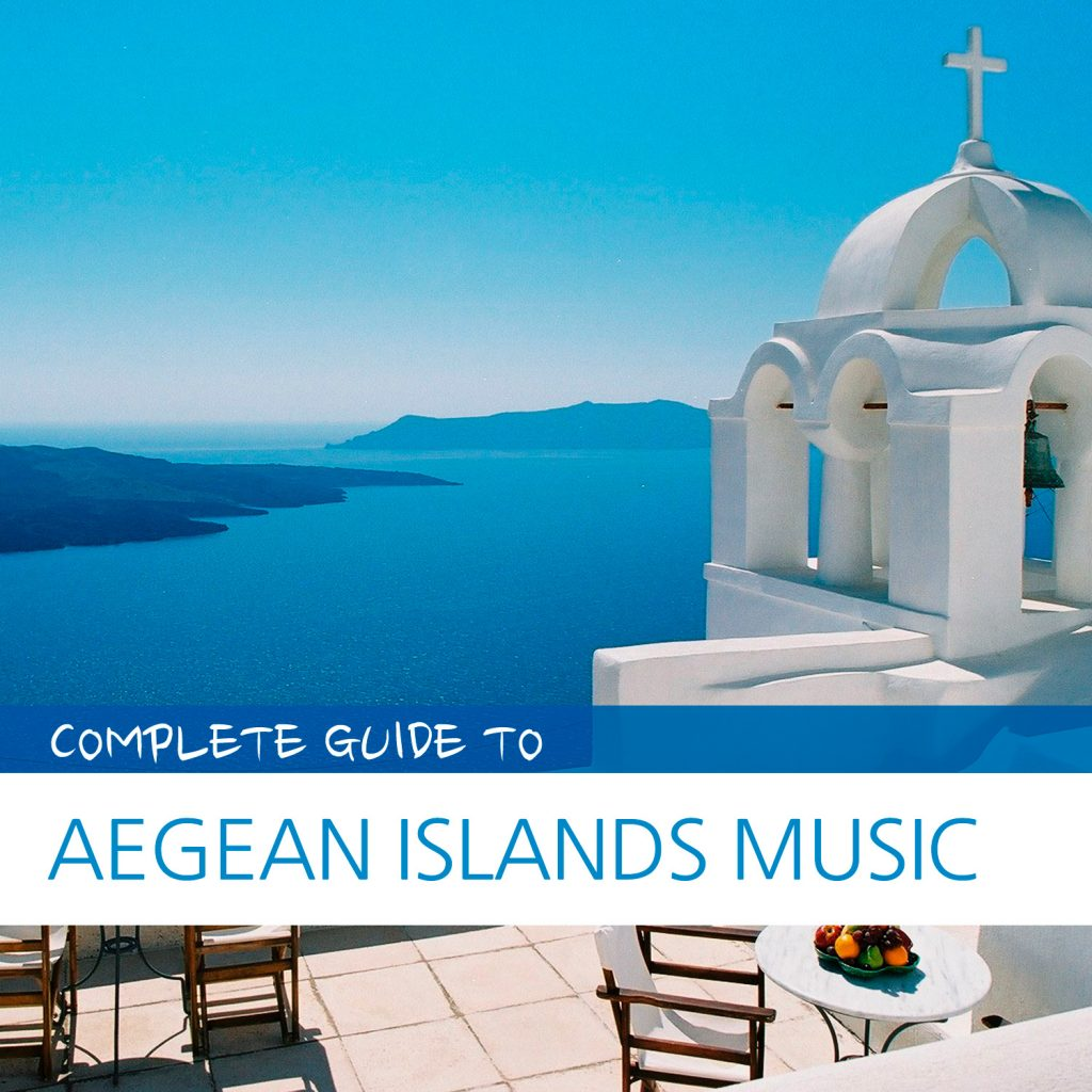 Aegean Islands Music