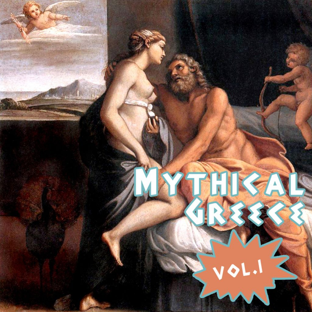 Mythical Greece Vol