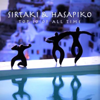 Sirtaki and Hasapiko Top 10 of All Times