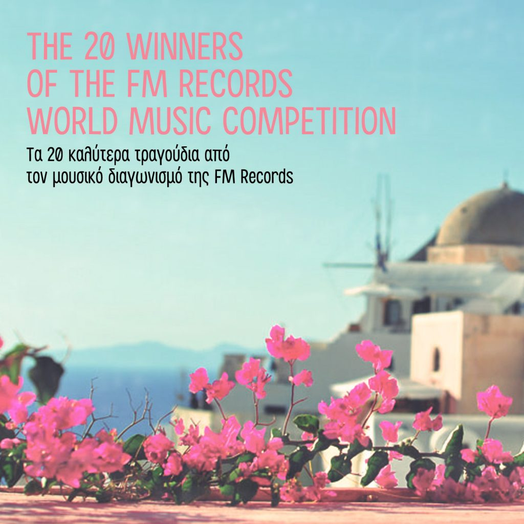 The 20 Winners of the FM Records World Music Competition