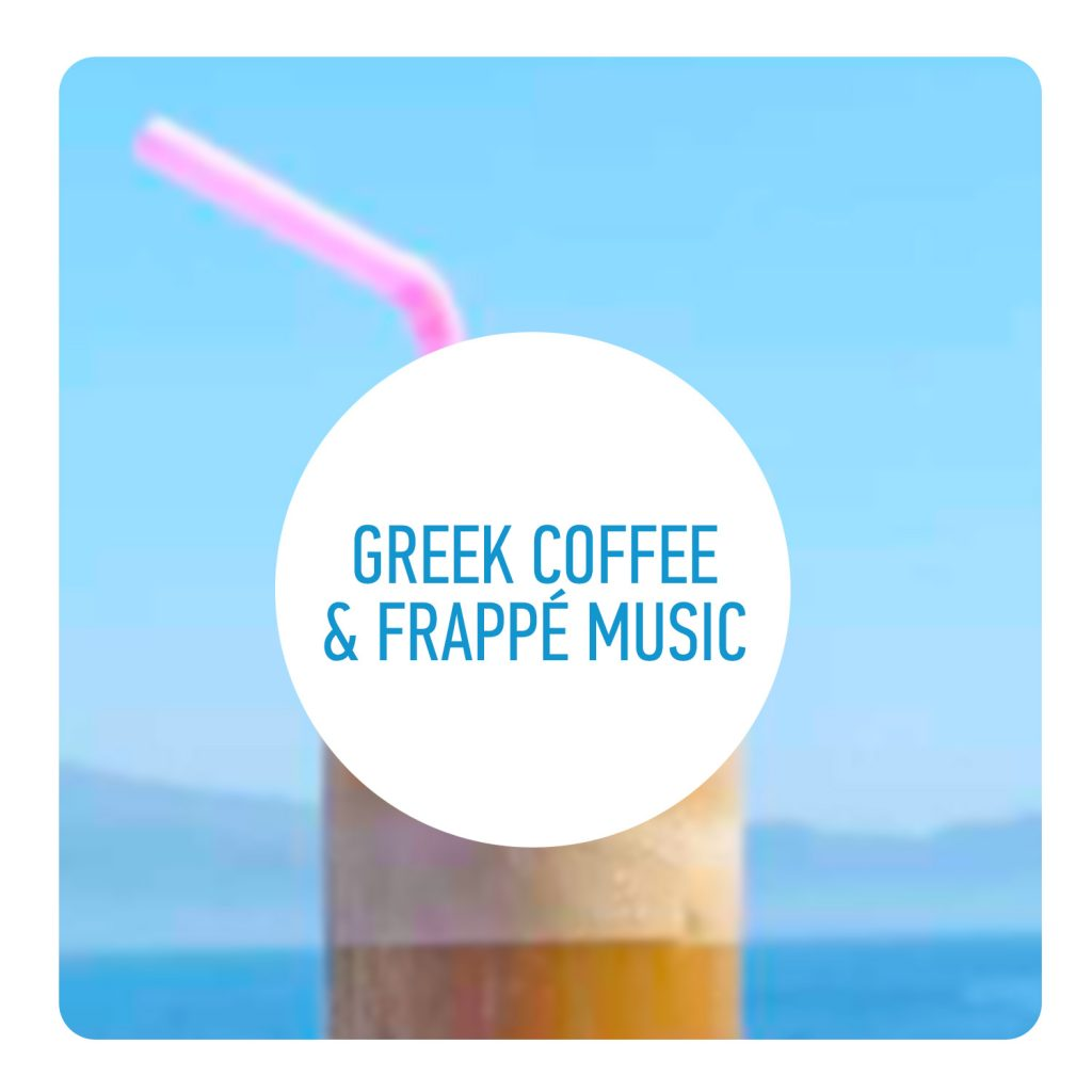 Greek Coffee Frappe
