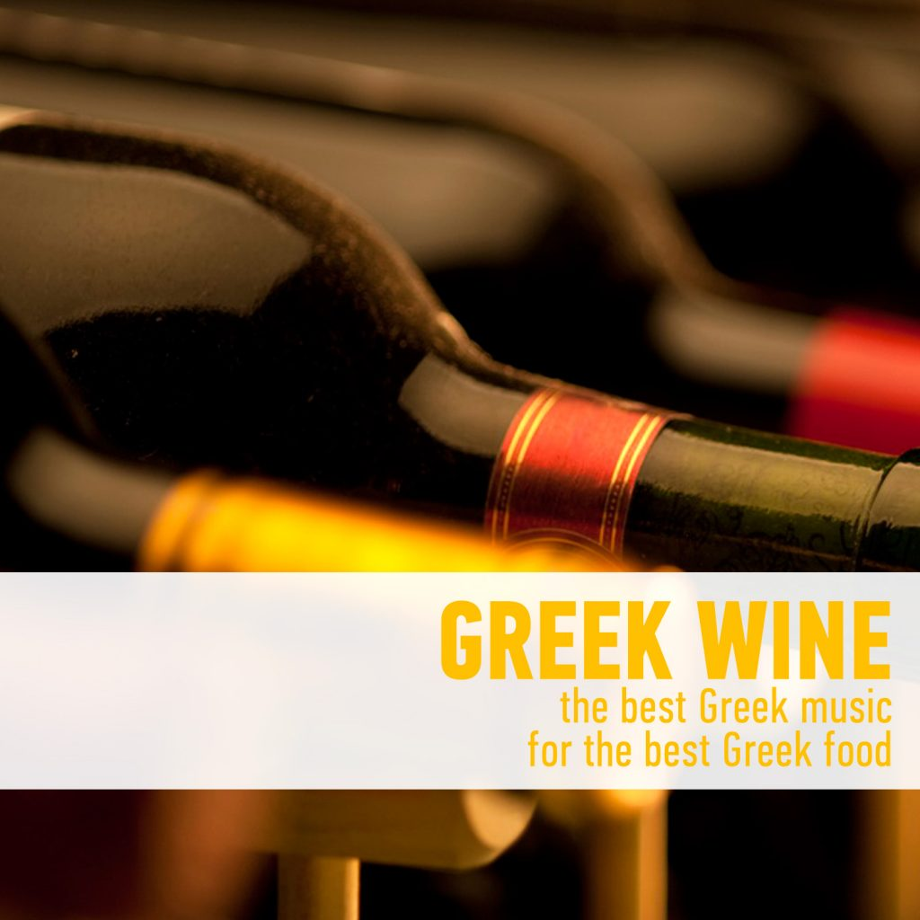 Greek Wine