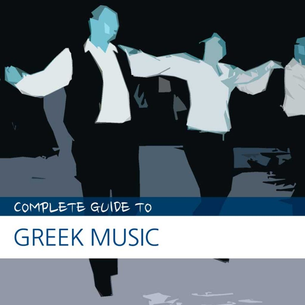 greek music