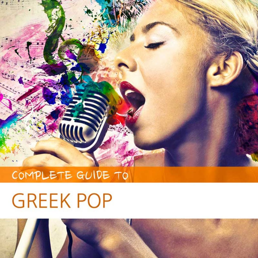 greek pop