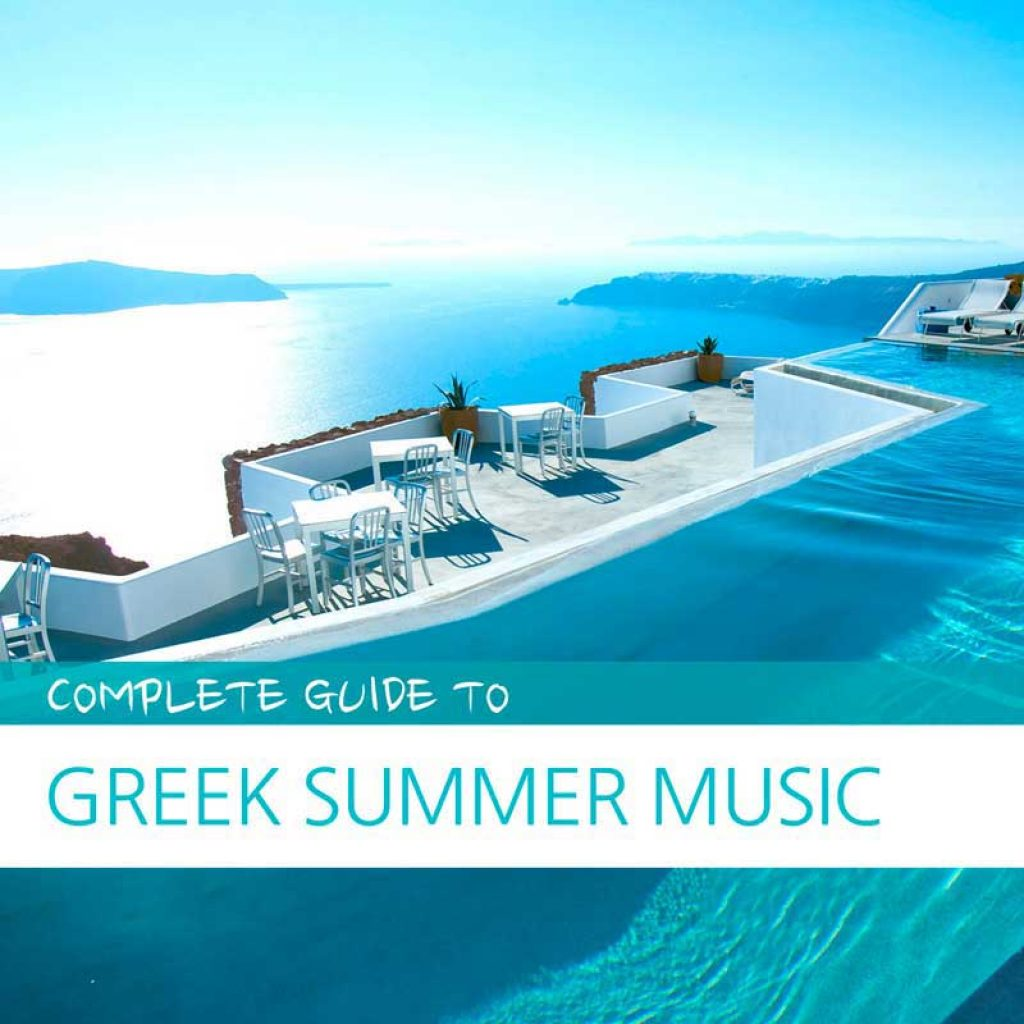 greek summer music