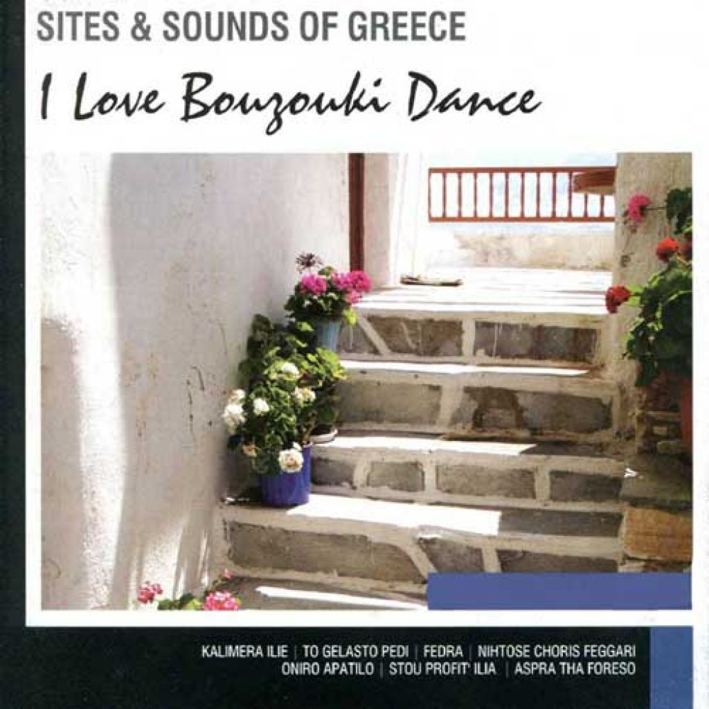 0008 i love bouzouki dance