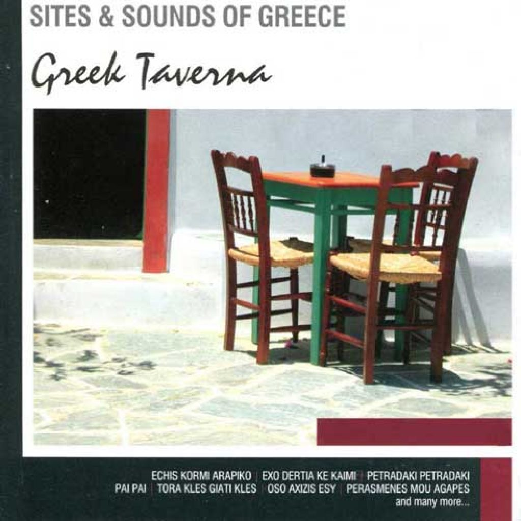 0009 greek taverna99