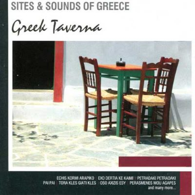 _0009_greek-taverna99