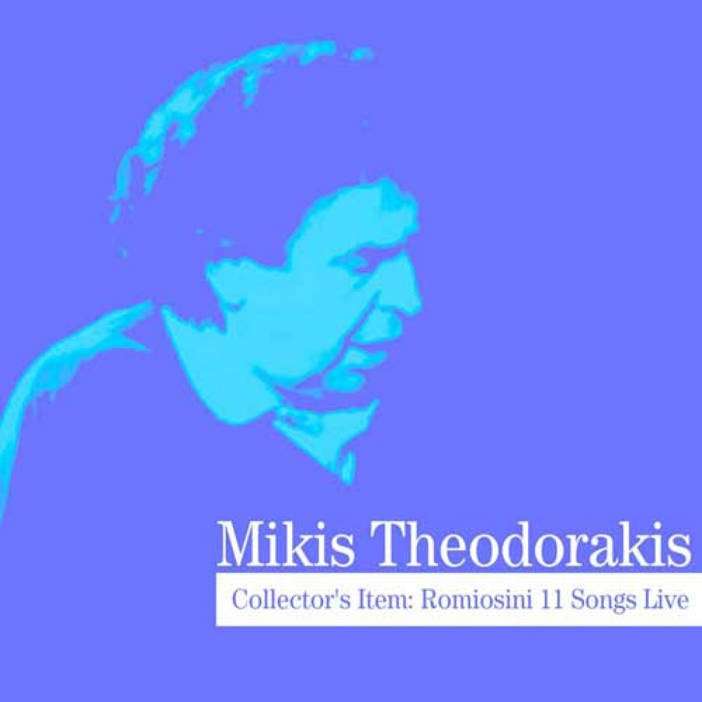 mikis theodorakis collectors item romiosini 11 songs live