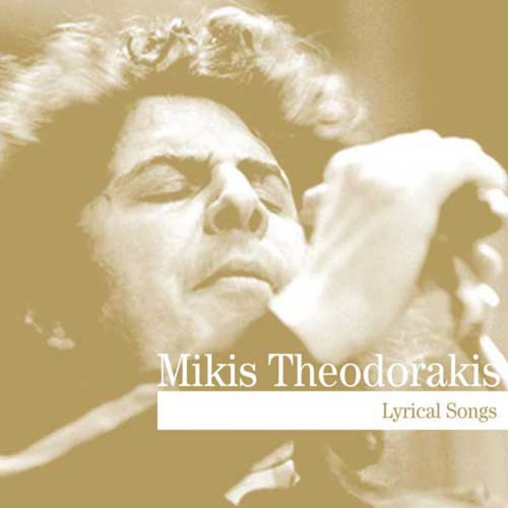 mikis theodorakis lyrical songs