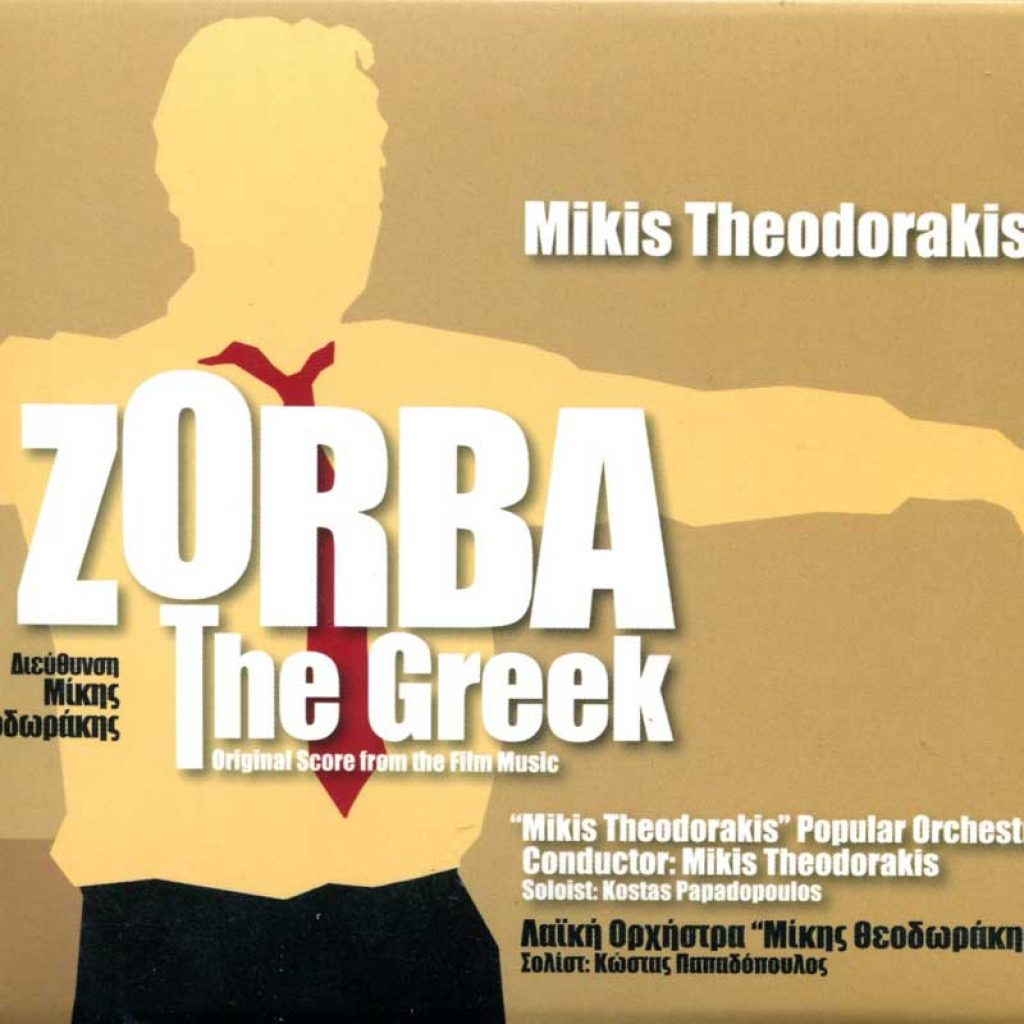 mikis theodorakis zorba the greek94