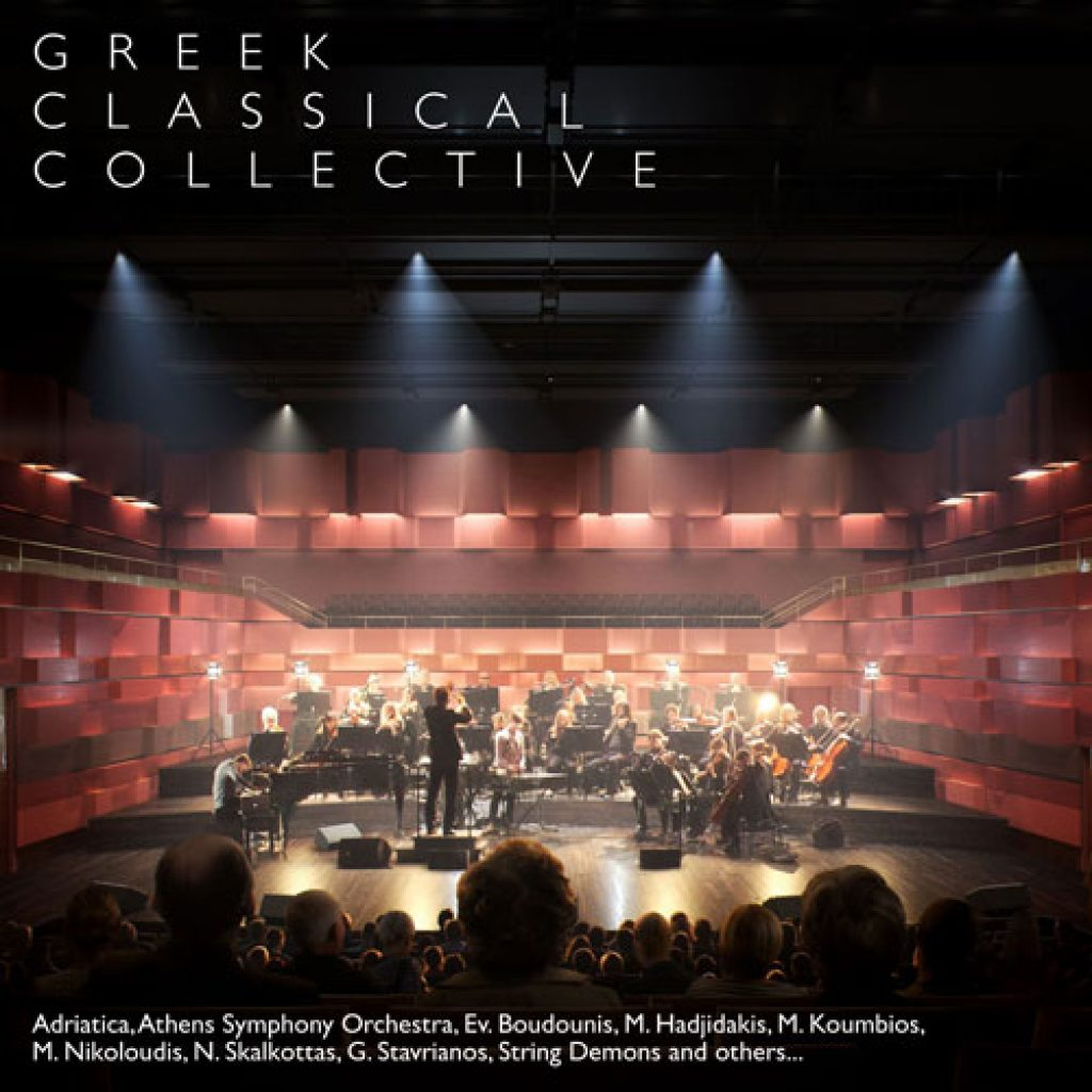 classical collective site