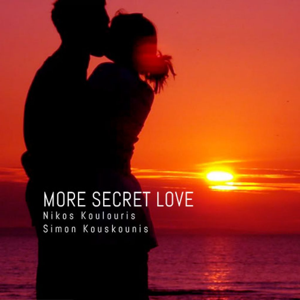 more secret love koulouris kouskounis site