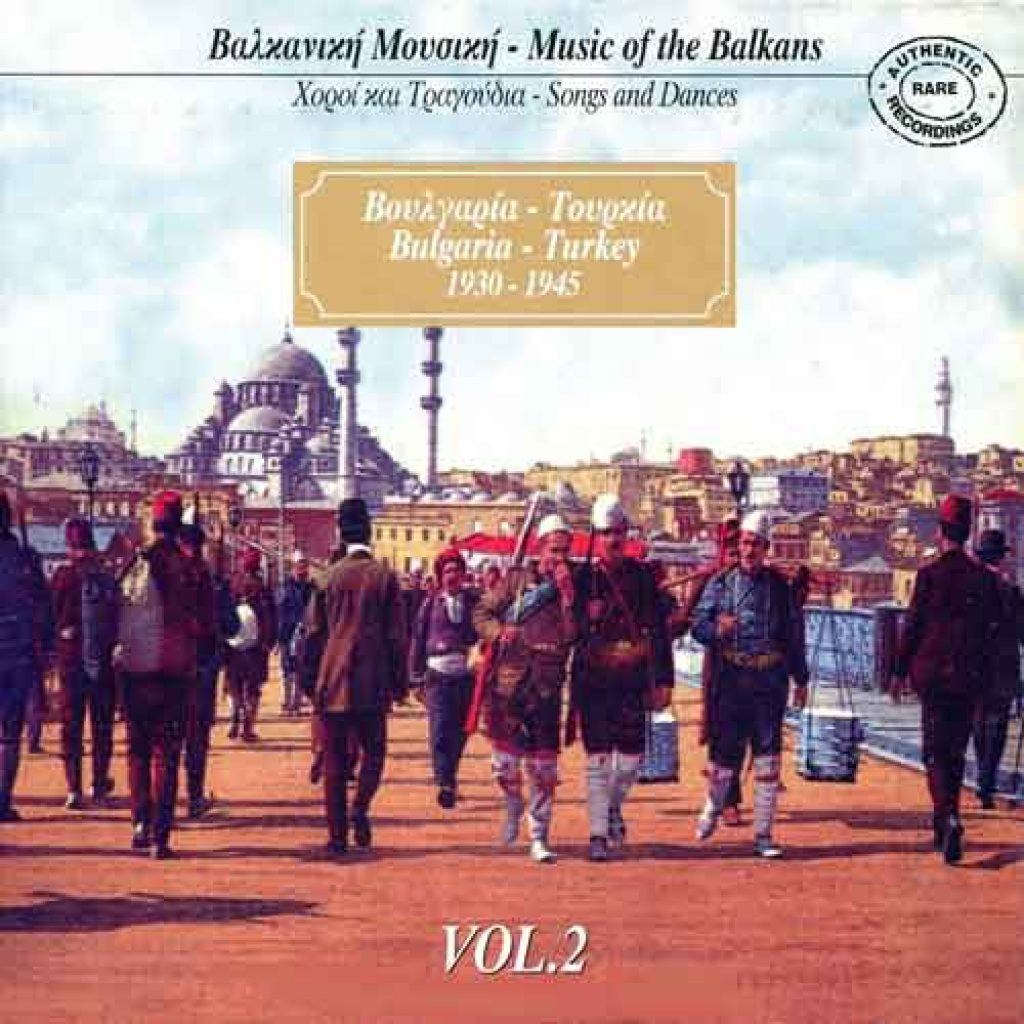 music of the balkans vol