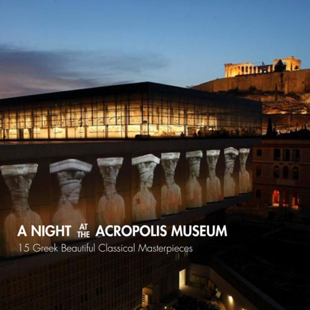night acropolis museum site
