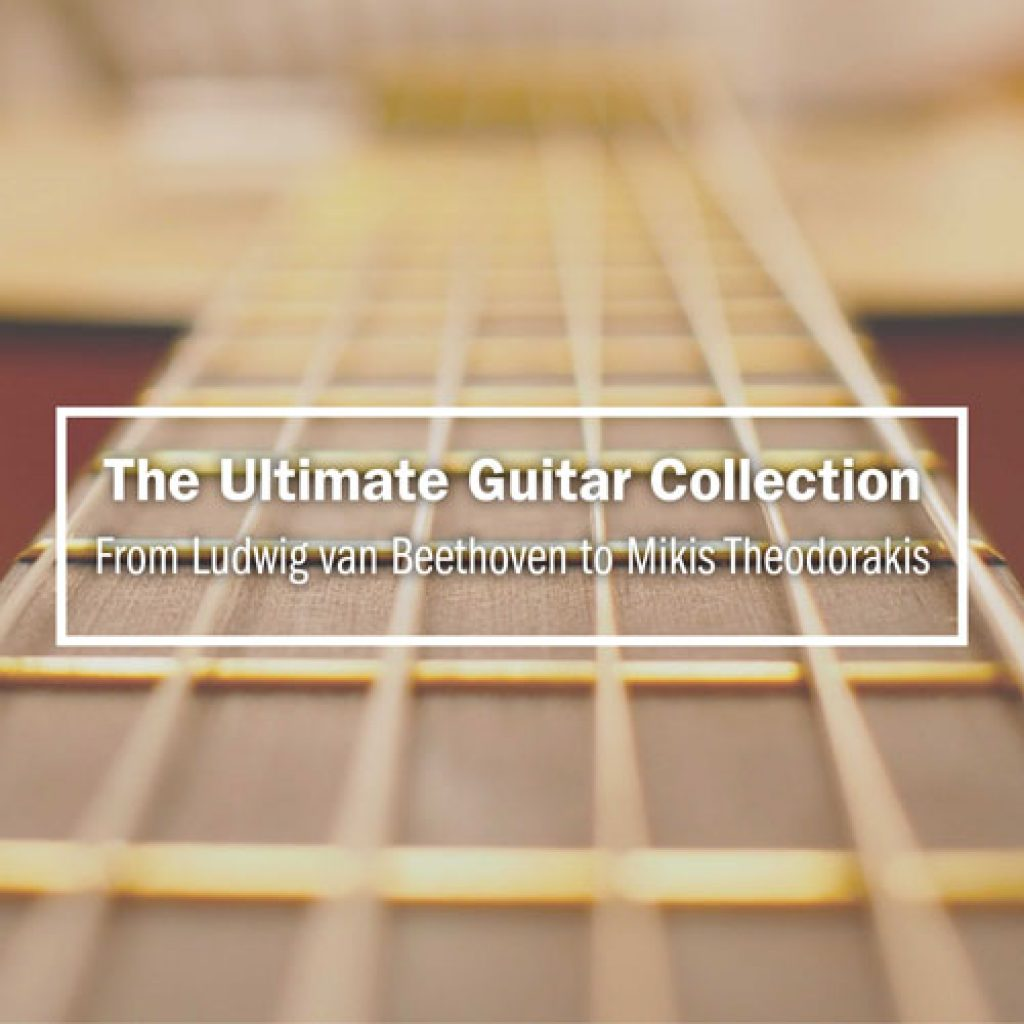 ultimate guitar collection site