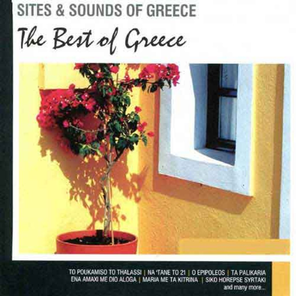 0003 the best of greece