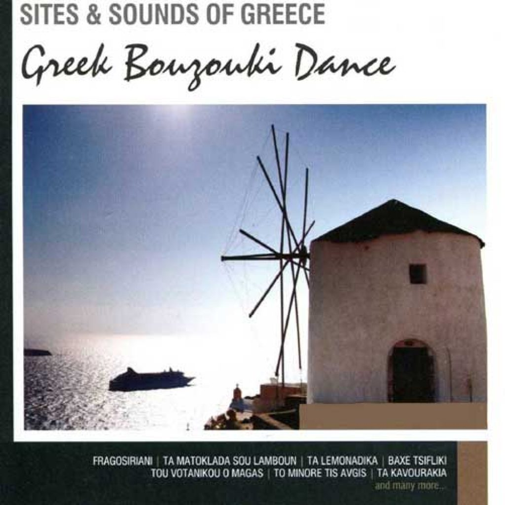 0010 greek bouzouki dance