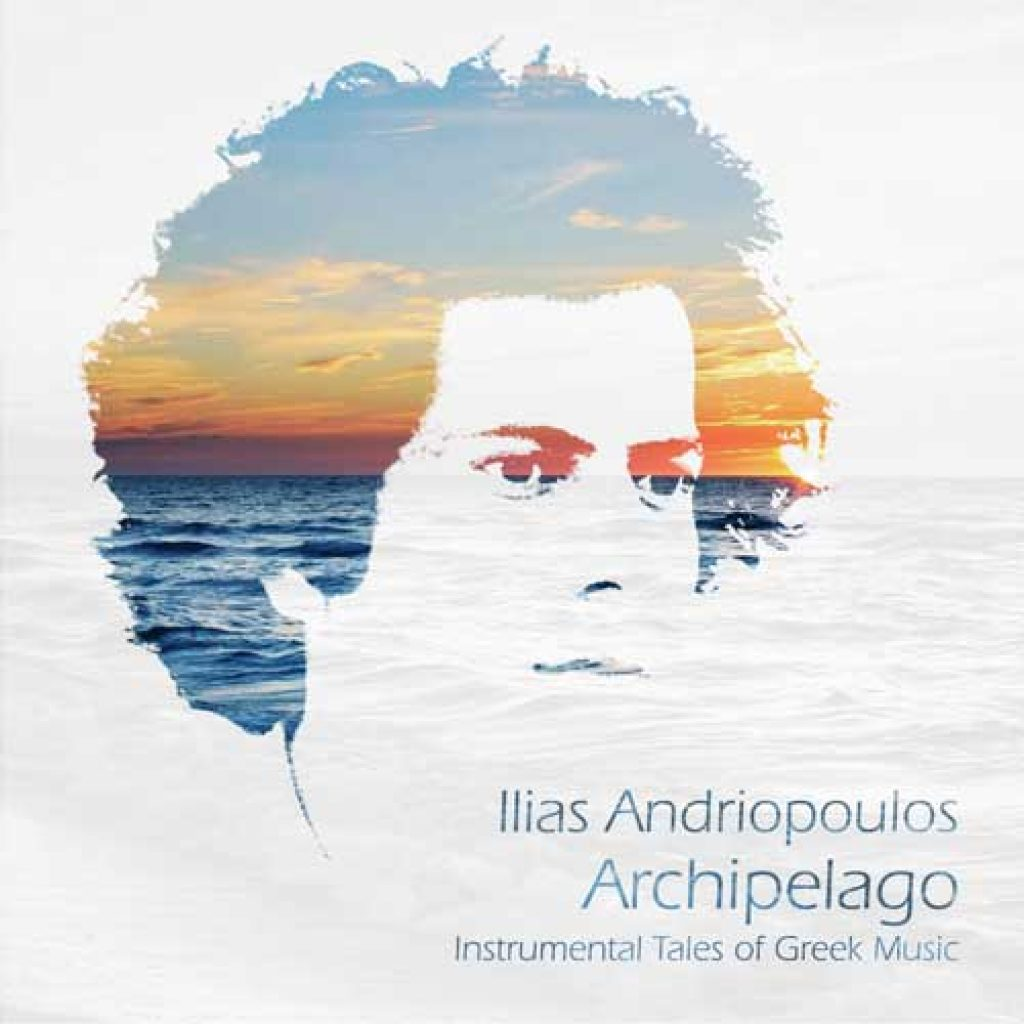 copy of andriopoulos various
