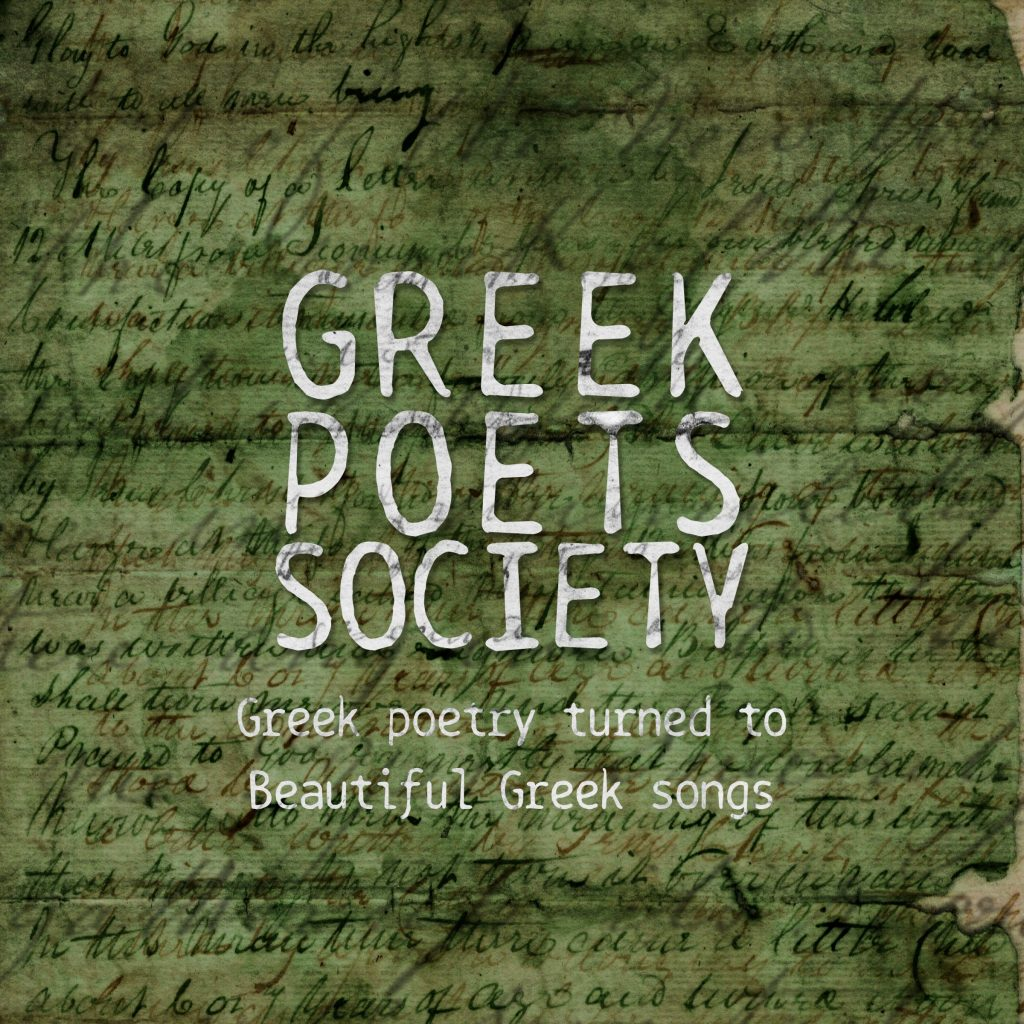 copy of greek poets society