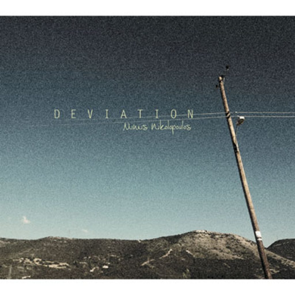 deviation album square 4