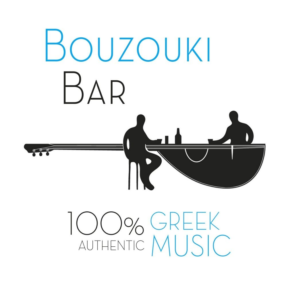 bouzouki bar comp