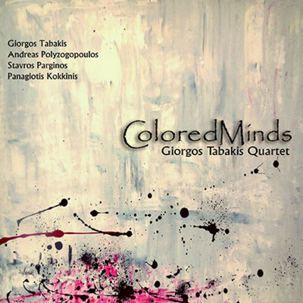 giorgos tabakis colored minds