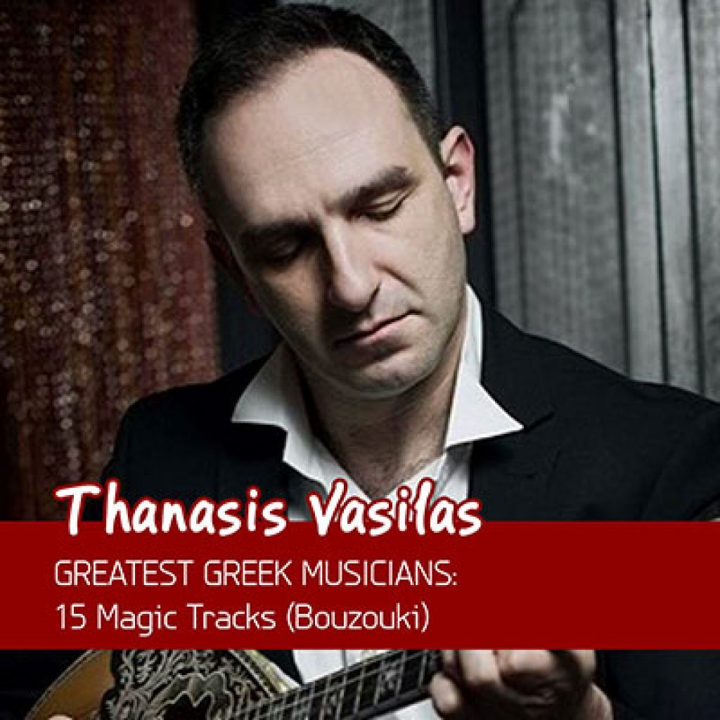thanasis vasilas digital